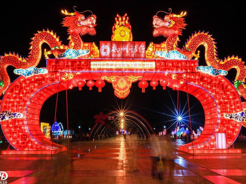 Guangxi Liuzhou Expo Garden