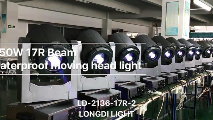 350W 17R Waterproof beam moving head light LD-2136-17R-2