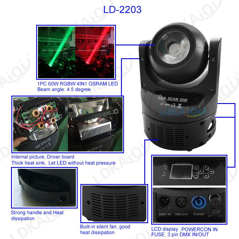 LED BEAM Moving Head Beam Light 60W(图1)